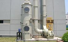 低浓度工业废气处理技术进展